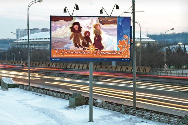 Великие луки: Как украсят Москву к Новому году. Изображение № 44.