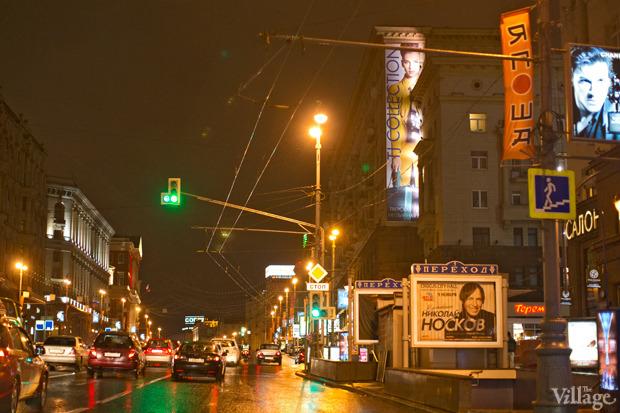 Гости столицы: Голландский светодизайнер о Новом Арбате и темноте. Изображение № 32.