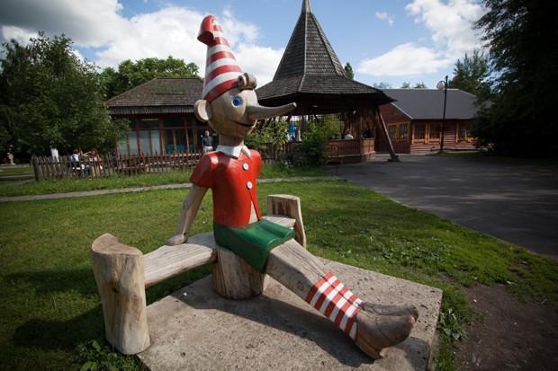 14 скульптур в парке «Музеон». Изображение № 40.