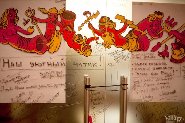 Что с них взять: 7 магазинов одного товара вМоскве. Изображение № 7.