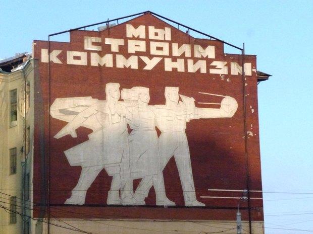 Муниципальный депутат просит защитить панно «Мы строим коммунизм». Изображение № 1.