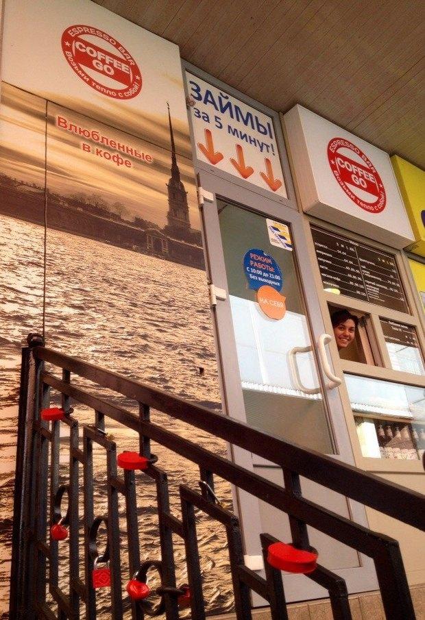 У метро «Рыбацкое» открылся киоск Coffee Go. Изображение № 2.