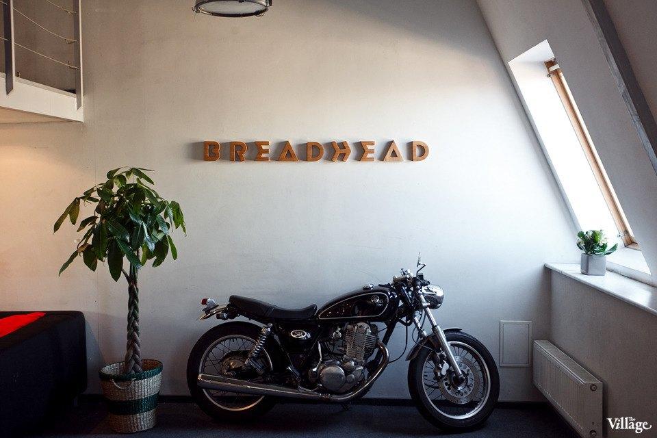 Офис недели (Петербург): Breadhead. Изображение № 3.
