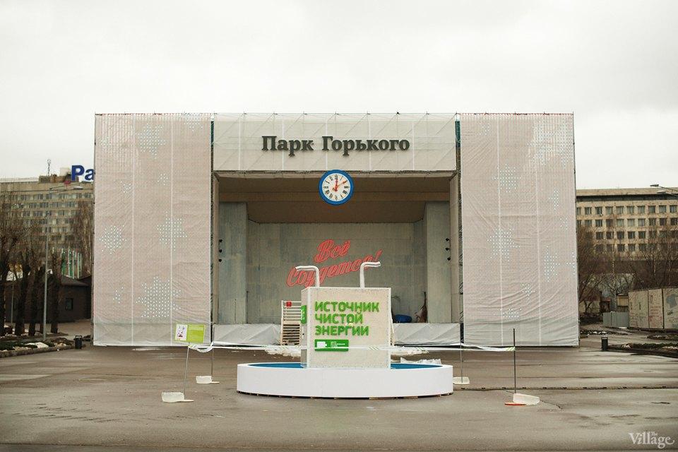 Фоторепортаж: Преобразователь сахарной энергии впаркеГорького. Изображение № 1.