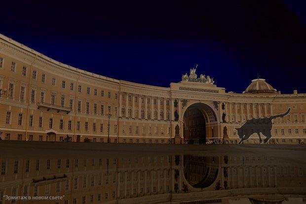 На ночь глядя: 12 проектов подсветки Главного штаба. Изображение № 18.