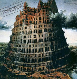 «Некачает»: TheVillage слушает главные альбомы года стаксистом. Изображение № 3.