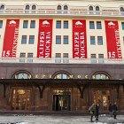 Итоги года: Что происходило смосковскими магазинами . Изображение № 2.
