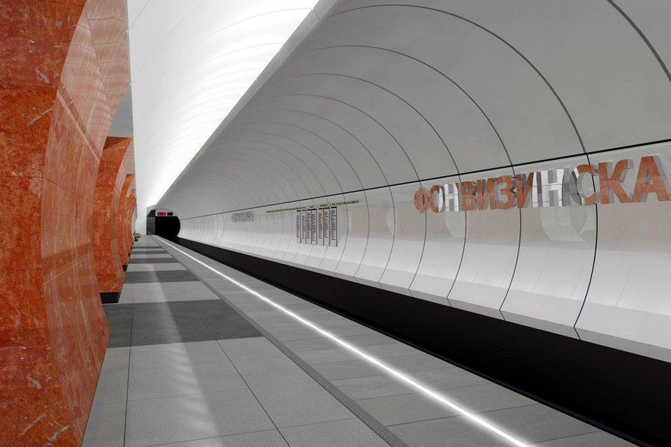 Как строят метро глубокого заложения. Изображение № 24.