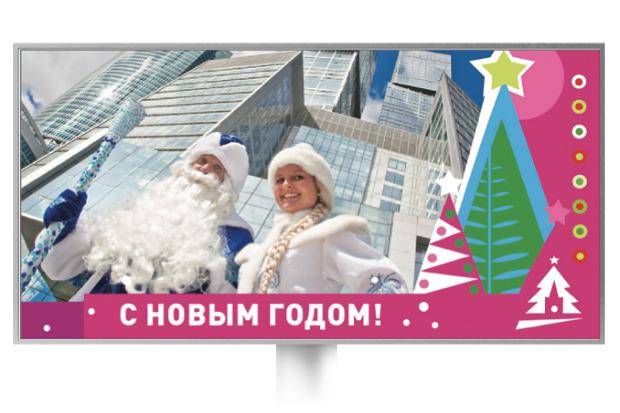 Великие луки: Как украсят Москву к Новому году. Изображение № 13.
