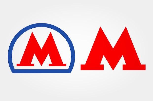Студия Лебедева разработала логотип московского метро. Изображение № 7.