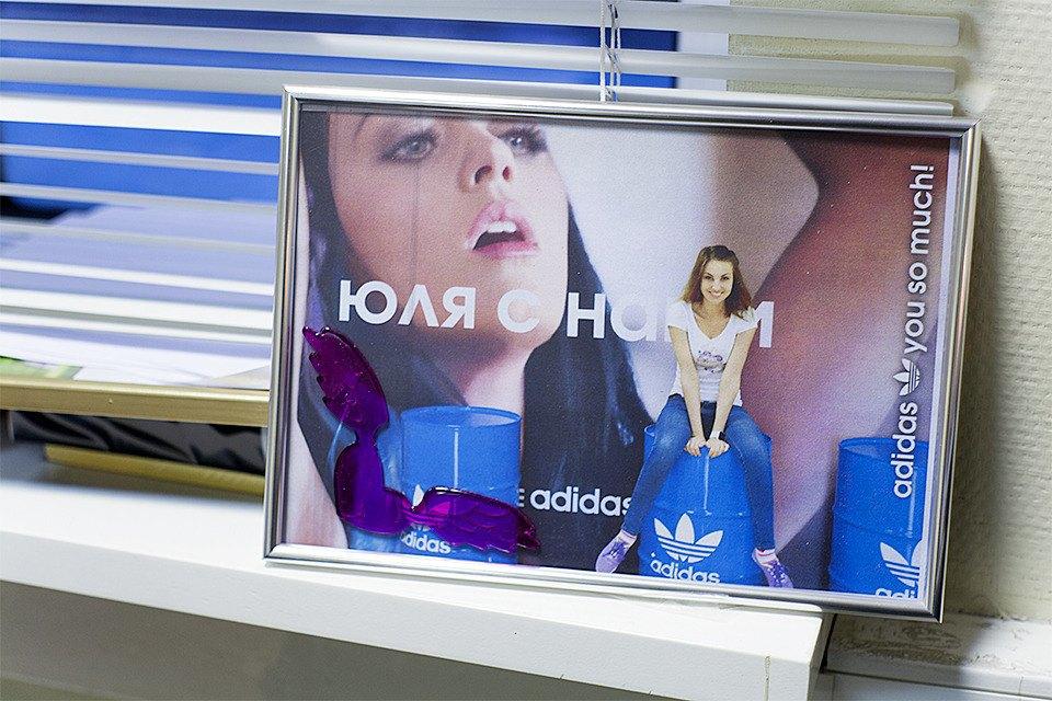 Офис: Adidas Group. Изображение № 21.