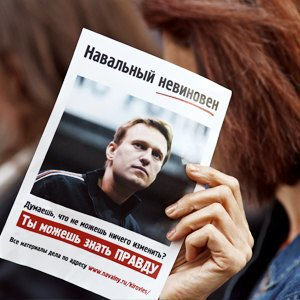 События года в Петербурге: Январь — август. Изображение № 16.