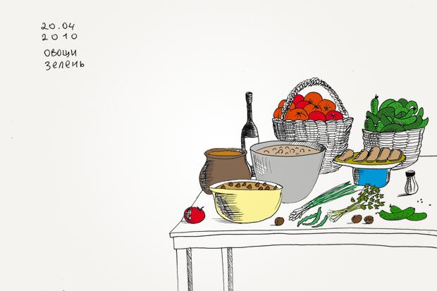 Иллюстрации к книге рецептов грузинской кухни. Изображение № 23.