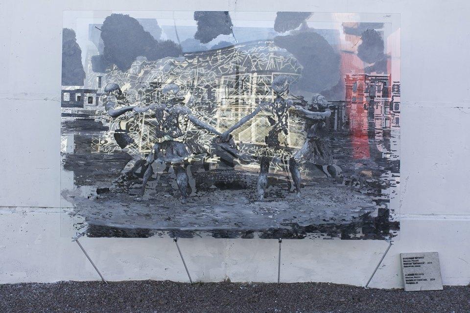 В Петербурге открылся Музей стрит-арта. Изображение № 10.