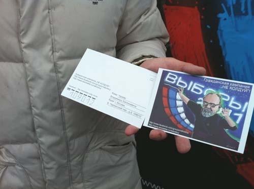 Прямая трансляция: Митинг «За честные выборы» на проспекте академика Сахарова. Изображение № 54.