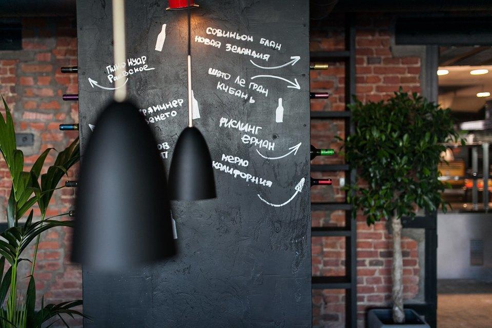 Ресторан «Вкус есть» нанабережной Фонтанки. Изображение № 5.