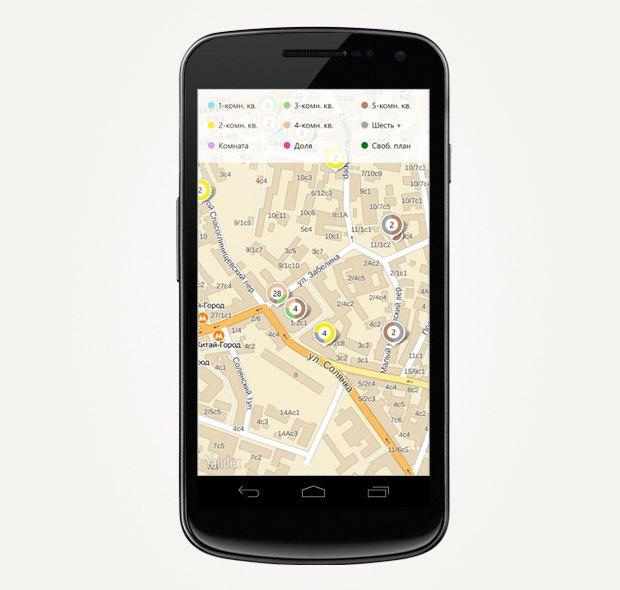 У Cian.ru появилось мобильное приложение. Изображение № 1.