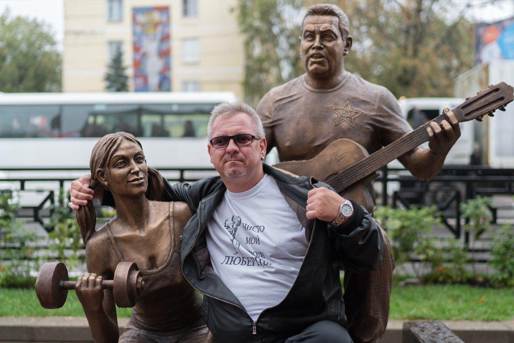 «Какая разница — Ленин или Расторгуев?»: Люберчане опамятнике группе «Любэ». Изображение № 8.