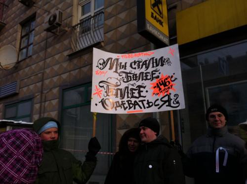 Онлайн-трансляция: Шествие и митинг «За честные выборы». Изображение № 25.