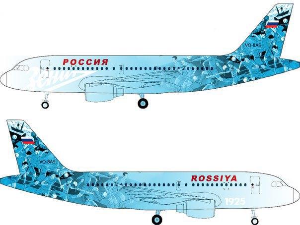 «Зенит» объявил конкурс наоформление именного самолёта команды. Изображение № 1.