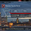 BBC показал последние два ролика о Москве. Изображение № 1.