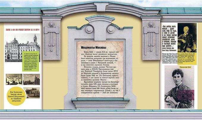 В столице уличные выставки впервые будут оформлены ввиде исторических фасадов