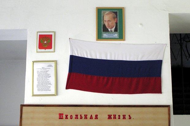 Слияние иотвращение: Что происходит сошкольным образованием в Москве. Изображение № 2.