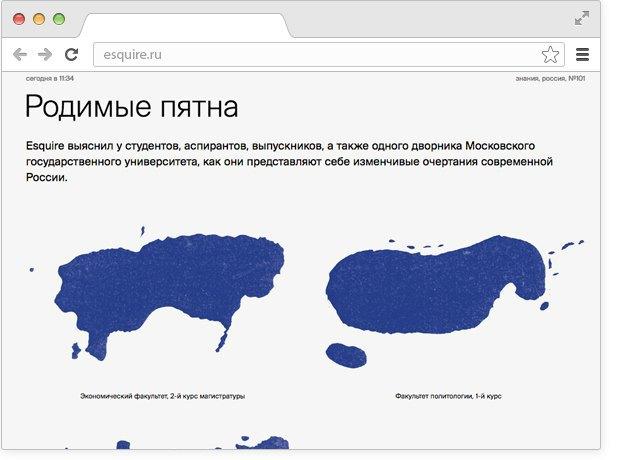 Карта России врисунках студентов, бесчеловечные испытания и10фильмов про раздвоение личности. Изображение № 1.