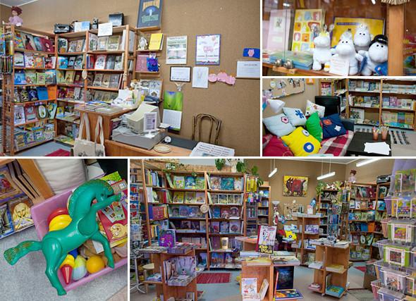 Книжный мир: Детские книжные магазины. Изображение № 1.