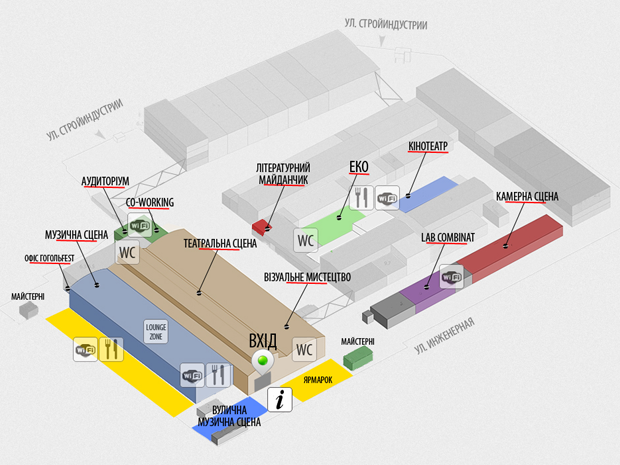 Гид по фестивалю «ГогольFest-2013». Изображение № 1.