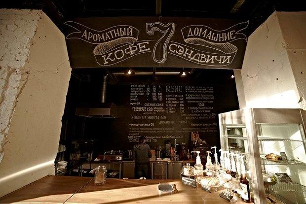 Новое место: кафе «7сэндвичей» около «Винзавода». Изображение № 1.