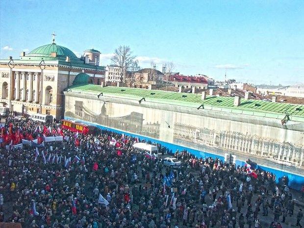 Митинг «Крым навеки с Россией» на Конюшенной площади . Изображение № 1.