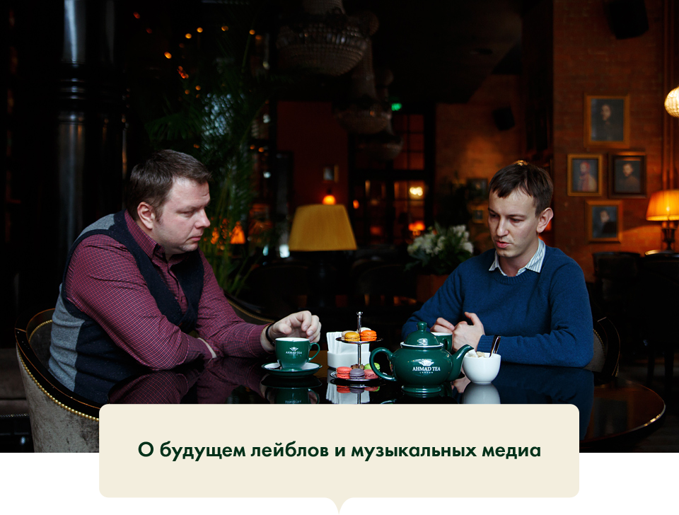 Александр Горбачёв и Борис Барабанов: Что творится в музыке?. Изображение № 57.