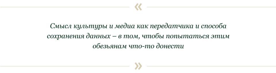 Василий Эсманов и Максим Кашулинский: Что творится с медиа?. Изображение № 32.