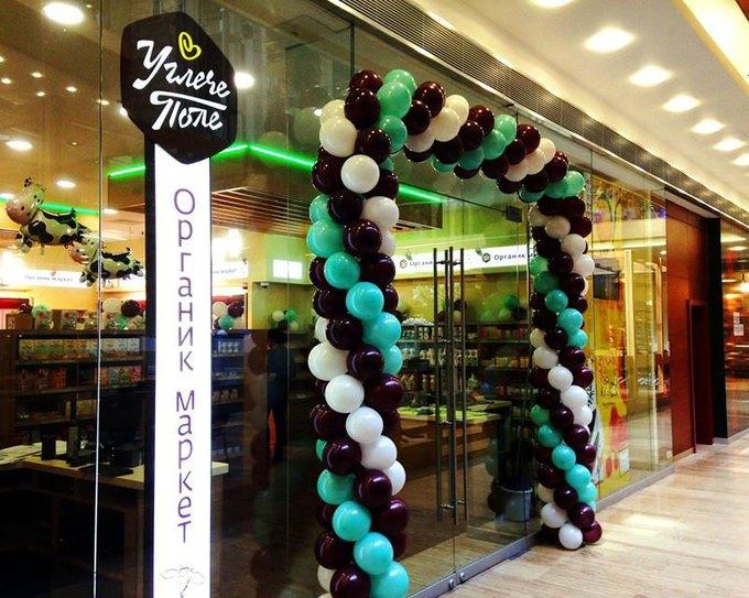 В Барвихе открылся магазин органических продуктов «Углече Поле» . Изображение № 1.