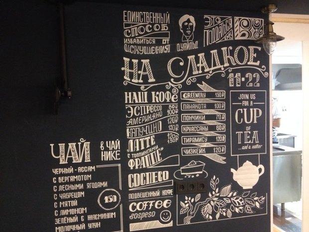 На фудкорте «Владимирского пассажа» открылось кафе The Greenery . Изображение № 3.