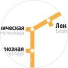 12 ошибок в новой схеме московского метро. Изображение №3.