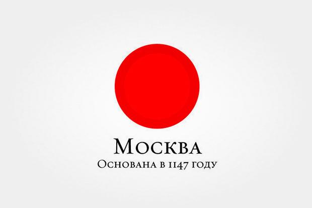 Пять идей для логотипа Москвы. Изображение № 57.