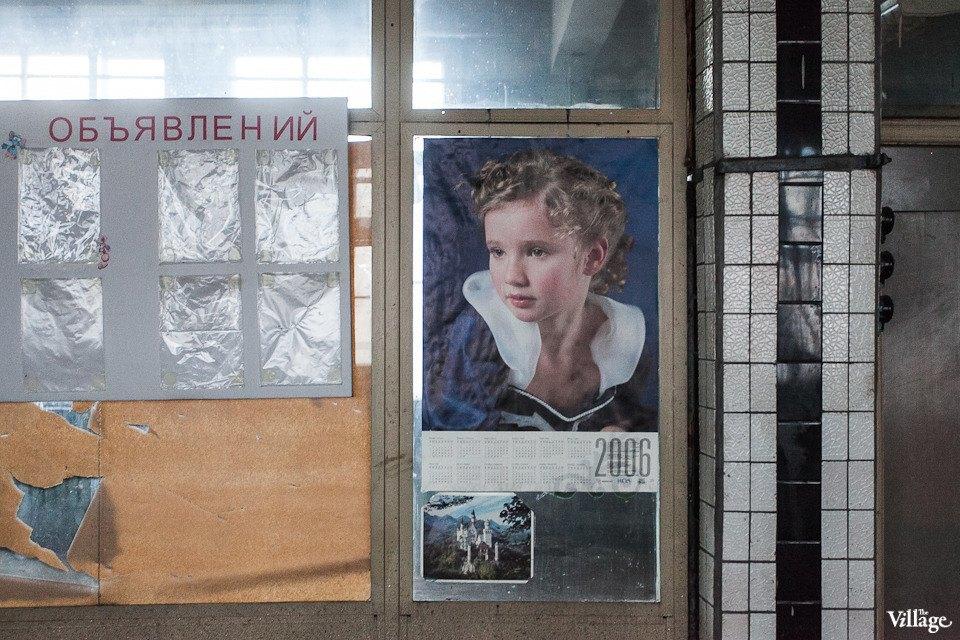 Полиграф Полиграфыч: Новый «А2» и другие обитатели завода «Ленполиграфмаш». Изображение № 37.