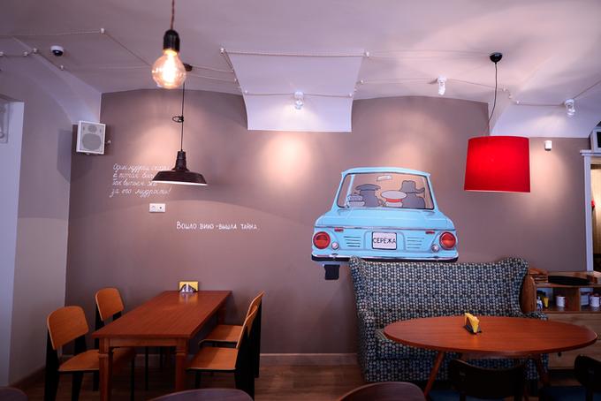 На «Менделеевской» откроется кафе «Серёжа» с блюдами кухонь народов СССР. Изображение № 3.