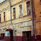 В зоне риска: Корпус фабрики на улице Усачёва. Изображение № 18.