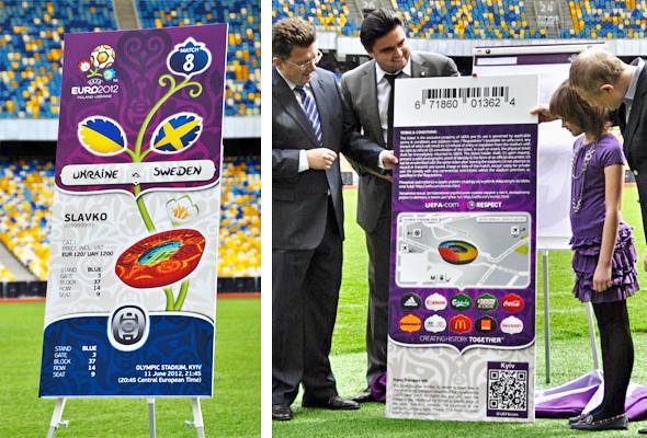 В Киеве презентовали билеты на Евро-2012. Зображення № 1.