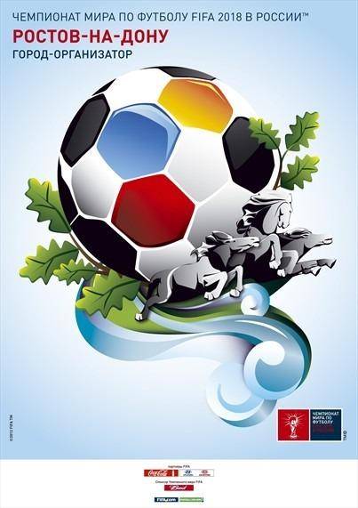 Петербург официально примет чемпионат мира по футболу в 2018-м. Изображение № 9.