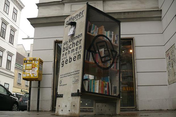 Общественный книжный шкаф в Вене. Изображение № 7.