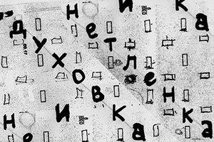 Placebo в Зелёном театре, «Велоночь», первый летний Stay Hungry иещё11событий. Изображение № 16.