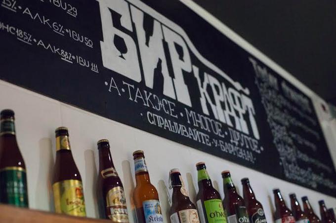 Бывший чиновник Минкомсвязи открыл на«Белорусской» бар скрафтовым пивом. Изображение № 2.