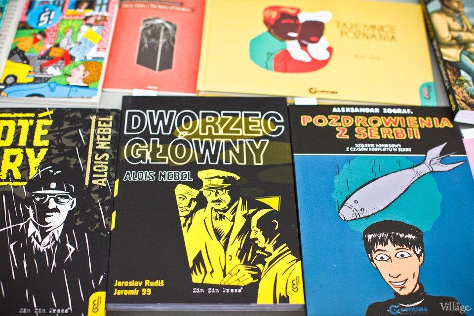 Люди в городе: Москвичи на фестивале Bookmarket. Изображение № 30.