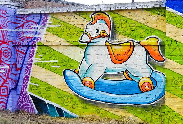 В Киеве появились граффити рекордных размеров. Изображение № 10.
