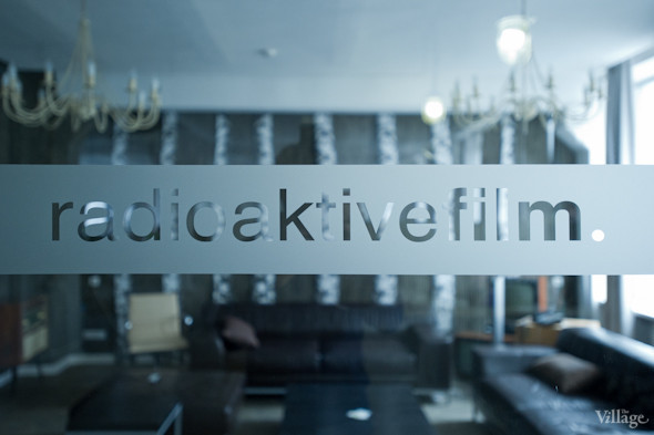 Офис недели (Киев): Radioaktive Film. Изображение № 10.
