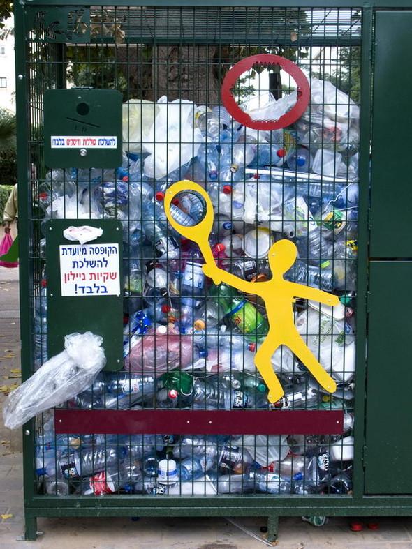 Во «Внуково» установили контейнеры для раздельного сбора мусора. Изображение № 11.